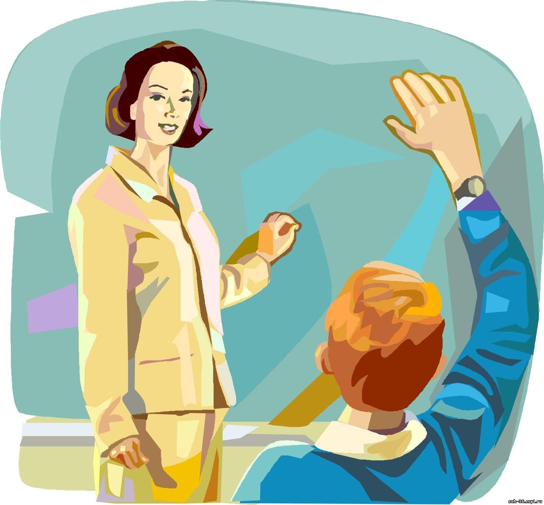 Учителя и ученики бесплатно 4 фотография
